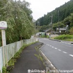 下居バス停(奈良交通)