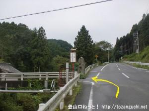 下居バス停のすぐ上から左の橋を渡る