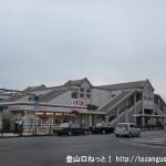 桜井駅(JR・近鉄)の南口