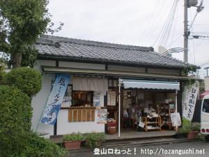 JR三輪駅前にある日本酒アイスと塩ミルクアイスを売っている茶店