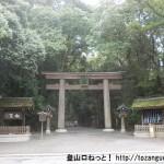 大神神社の鳥居前