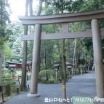 狭井神社(大神神社)の鳥居前