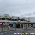 天理駅(JR・近鉄)