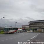 天理駅バス停