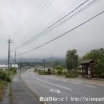 矢田原口バス停(奈良交通)