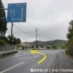 矢田原口バス停から県道186号線に入るT字路を左折
