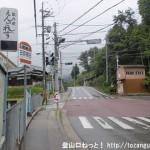 田原横田バス停(奈良交通)