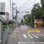 田原横田バス停前の交差点を右折