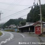 田原横田バス停から日吉神社に向かう途中の長谷地区の消防団倉庫前