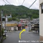 近鉄の長谷寺駅前の階段を下り国道165号線に出合ったら直進