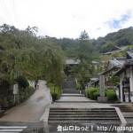 車道から見る長谷寺
