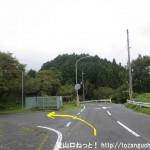玉立橋東詰交差点から東に500mほど歩いたところで左に入る