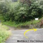 玉立橋東詰交差点から東に500mほど歩いたところで左に入り、すぐ先の辻を右折