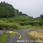 十八神社のすぐ下にある坂道の入口