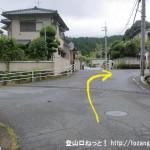 天満台東二丁目バス停から十八神社に行く途中の住宅街の辻を右折して坂道に入る