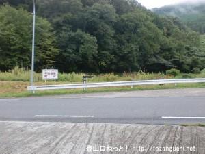 天満台東二丁目バス停から十八神社に行く途中の坂道の途中で広い道に出たところ