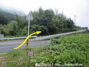 天満台東二丁目バス停から十八神社に行く途中の坂道の途中で広い道に出たところから左の坂道に入る