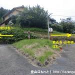 十八神社のすぐ東側にあるT字路