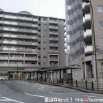 榛原駅北口バス停(奈良交通)