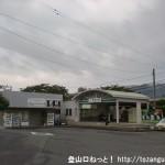 近鉄の赤目口駅