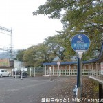 赤目口駅バス停(三重交通)