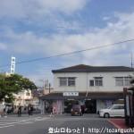 近鉄の名張駅(西口)