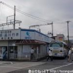 名張駅(西口)バス停