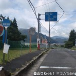 曽爾横輪バス停(三重交通)