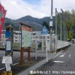 長野バス停(三重交通)