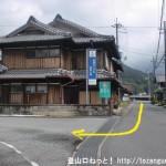 長野バス停(三重交通)のすぐ南側にあるT字路