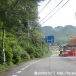掛西口バス停(奈良交通・三重交通・御杖村コミュニティバス)