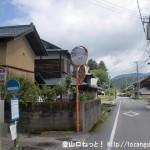 曾爾村役場前バス停(奈良交通・三重交通)