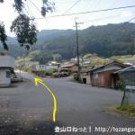 大峠に向かう途中の四差路