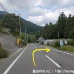 葛バス停からかずら橋の方に降りる脇道に入る