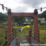 曽爾村にあるかずら橋を渡ったところ