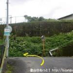 曽爾村にあるかずら橋を渡った先にあるT字路