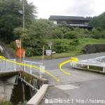 曽爾村にあるかずら橋からの道が曽爾高原に向かう車道に出合う所