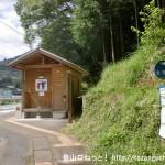 太良路バス停(三重交通)