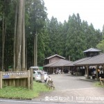 国立曽爾青少年自然の家のキャンプ場