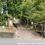曽爾高原にある亀山・倶留尊山の登山道入口
