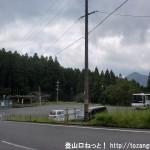 曽爾高原バス停(三重交通)