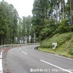 長尾峠にある後古光山と古光山の登山口前
