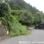 神末小屋バス停(御杖村コミュニティバス)