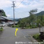 伊勢本街道が水谷林道に出合う手前のT字路