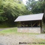 三峰山の不動滝入口前のトイレ前