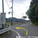 比布バス停そばのT字路を左折