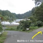 沢城址の登り口(大貝)