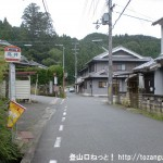 高井バス停(奈良交通)