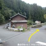 高井バス停横のT字路を左に入ってすぐ先の分岐を右へ