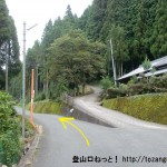高井バス停から仏隆寺に行く途中の分岐を左へ